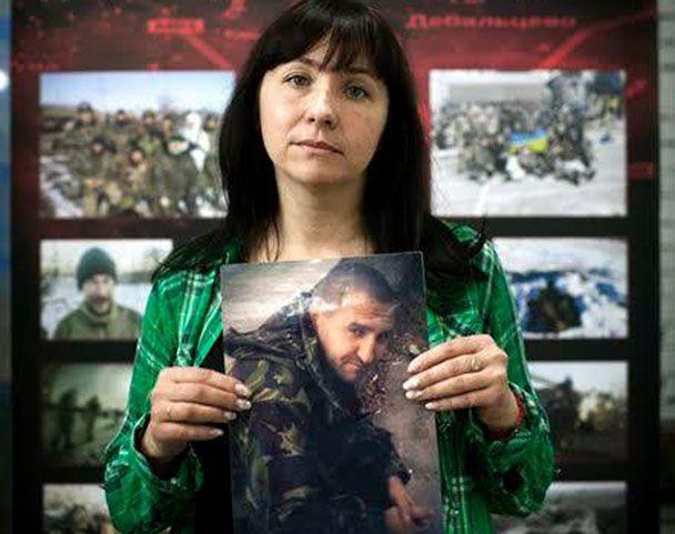 Наталия Герасименко с фотографией Николая