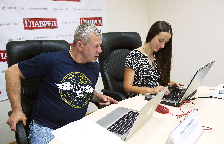 Георгій Учайкін