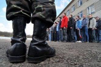 призыв, Крым