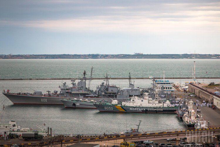 Одесса,День ВМС,ВСУ