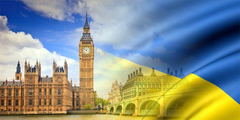 Украине пока не светит визовая либерализация с Британией