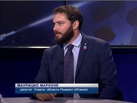 Маурицио Марроне