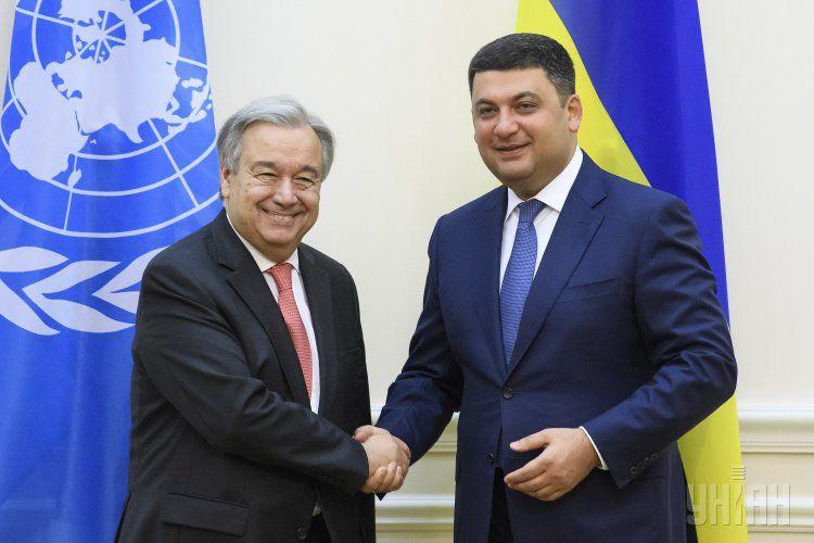 Антониу Гутерреш и Владимир Гройсман