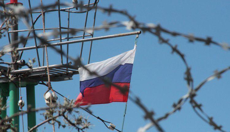 Флаг РФ, иллюстрация