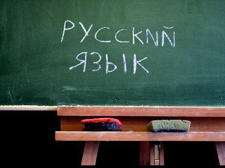 Зеленский пообещал жителям Донбасса русский язык