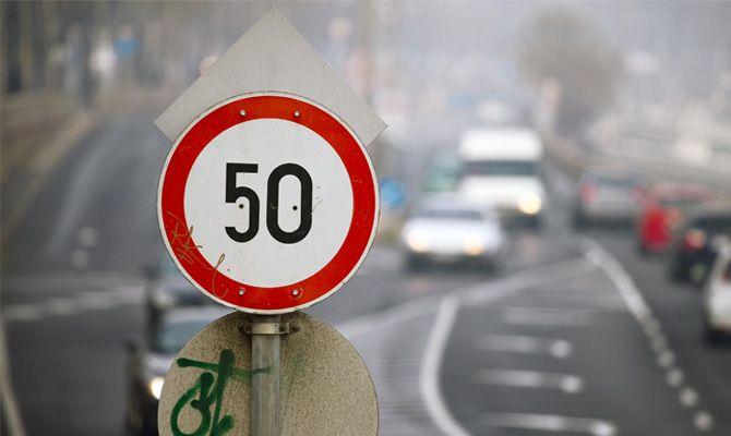 скорость. движение, дорога. 50