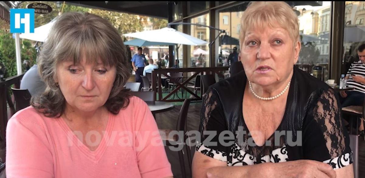 Светлана Агеева и Тамара Клых.