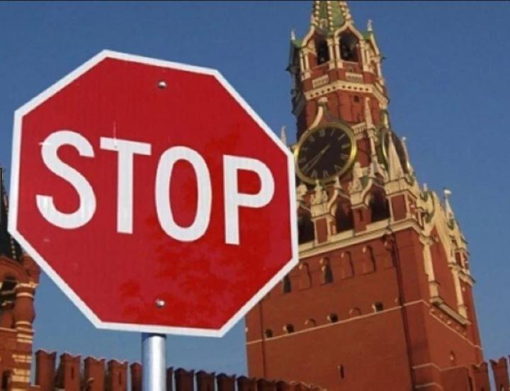 Западные санкции бьют по России