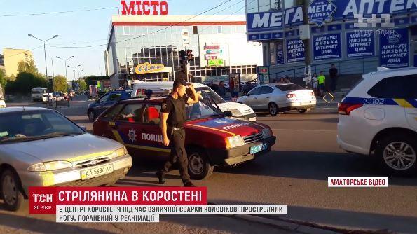 Инцидент произошел в Коростене.