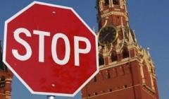 """""""Россию не интересуют """"хотелки"""" Евросоюза"""": экс-министр оценил санкции из-за украинских моряков"""