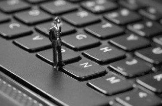 кибератака, хакер