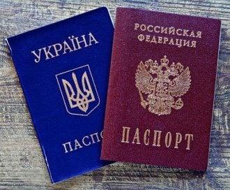 паспорт, Россия, Украина