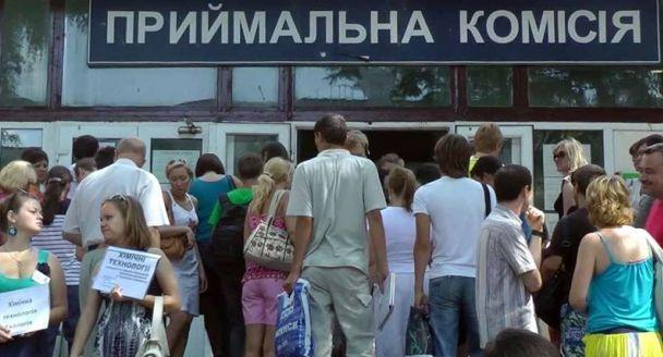 Обнародован график вступительной кампании-2018 в Украине.