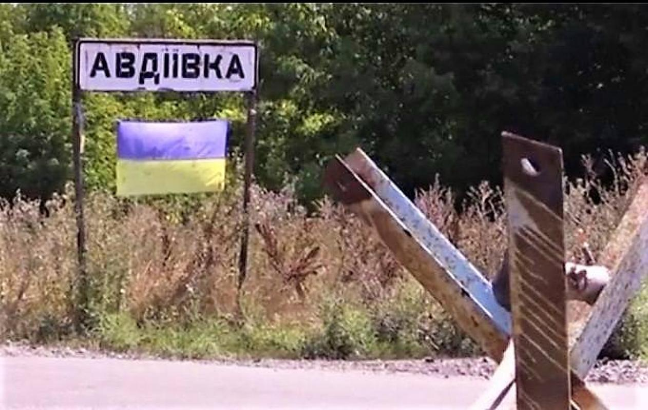 Силы АТО у Авдеевки ответили боевикам