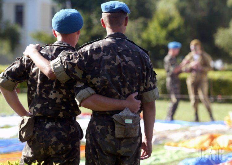 Украинские десантники, иллюстрация