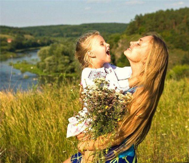 Творець радіє істинному людському щастю!