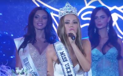 Яна Красникова и ее соперницы