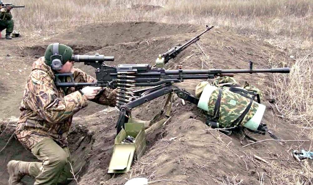 Пулемет НСВ-12,7