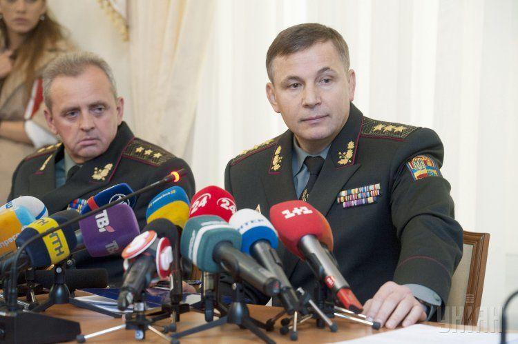 Виктор Муженко и Валерий Гелетей