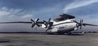 Крыло Ан-225 было изготовлено в Ташкенте и на