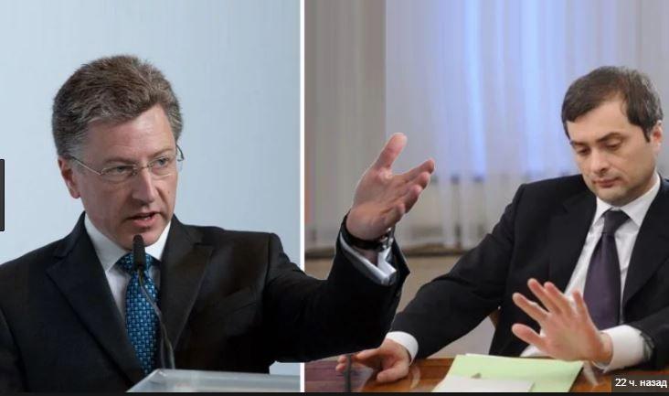Курт Волкер и Владислав Сурков