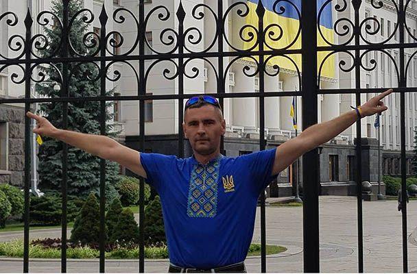 Віктор Филима