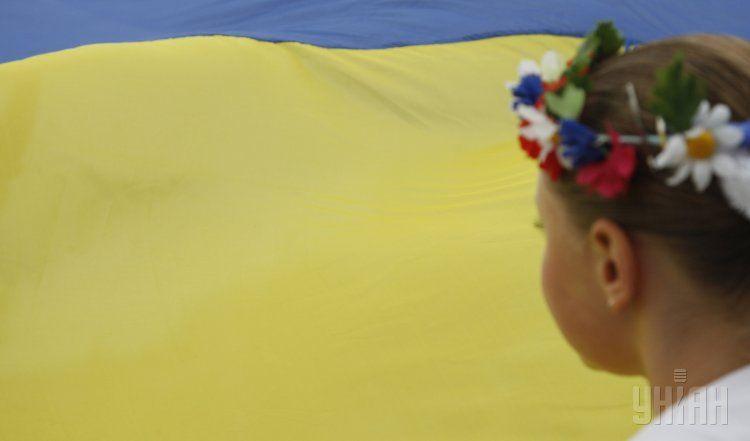 Флаг Украины и ребенок, иллюстрация