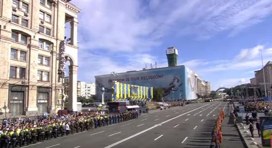 День незалежності України 2020 - коли відзначаємо і чи буде вихідний