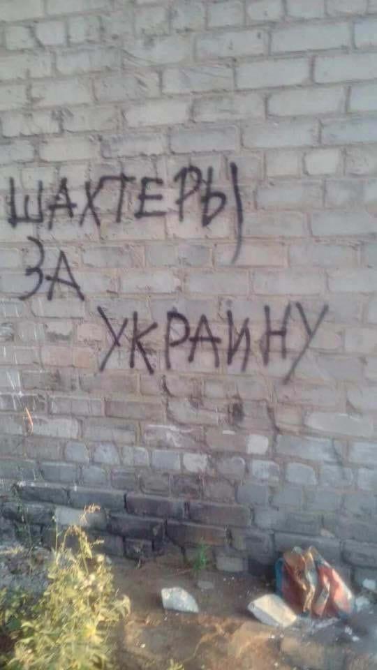 Жители Донецка украсили город надписями
