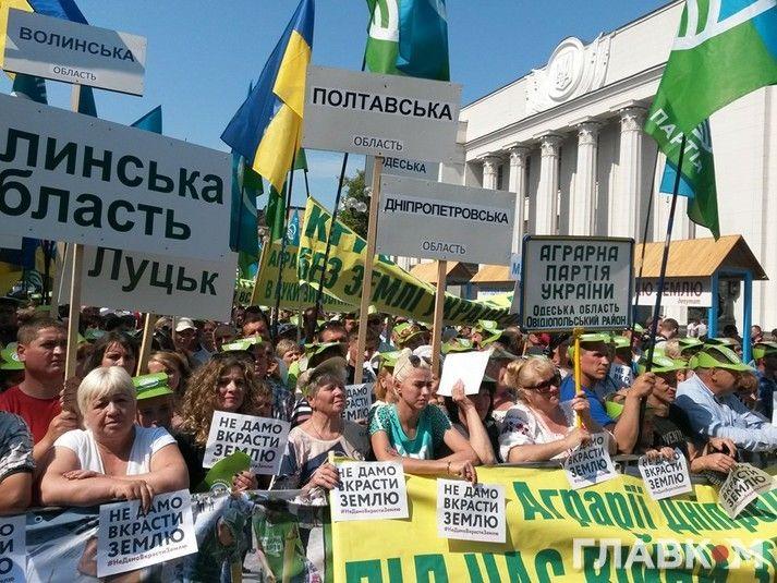 Протест аграриев под Верховной Радой