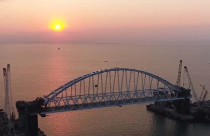 Железнодорожная арка Керченского моста