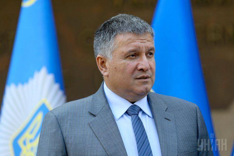Аваков предложил ограничить жителей Донбасса в гражданских правах.