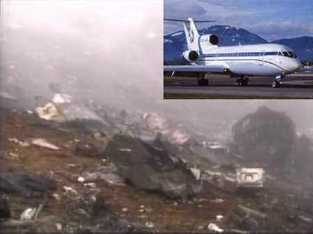 Як-42 до и после крушения