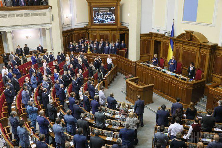Торжественное открытие седьмой сессии Верховной Рады VIII созыва