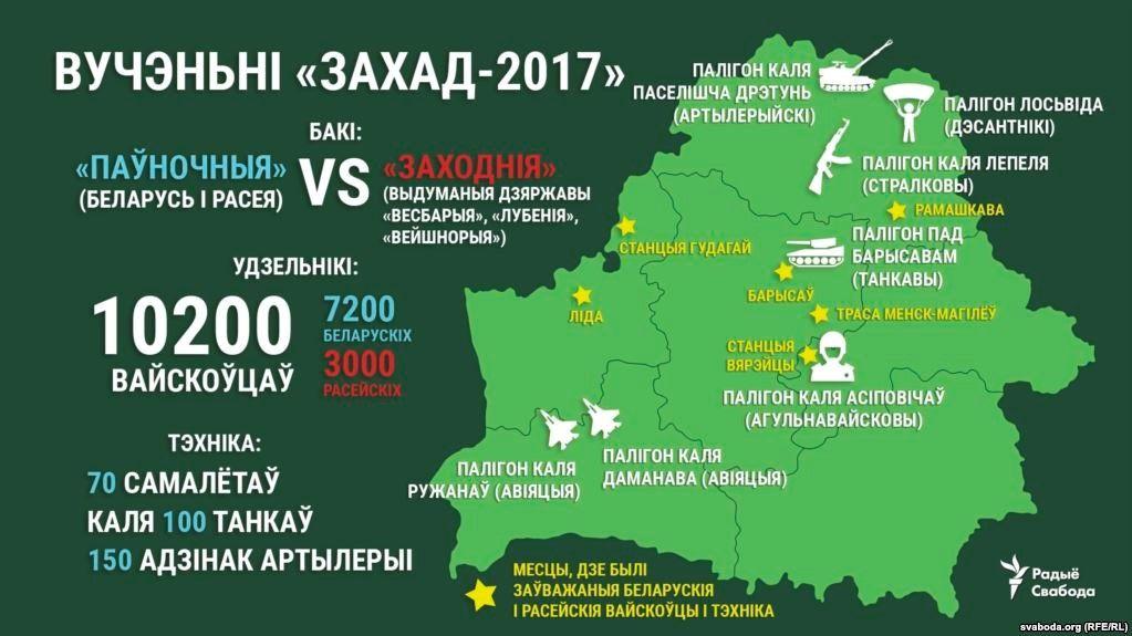 Карта, на которой отмечены места, где местные жители видели российские войска