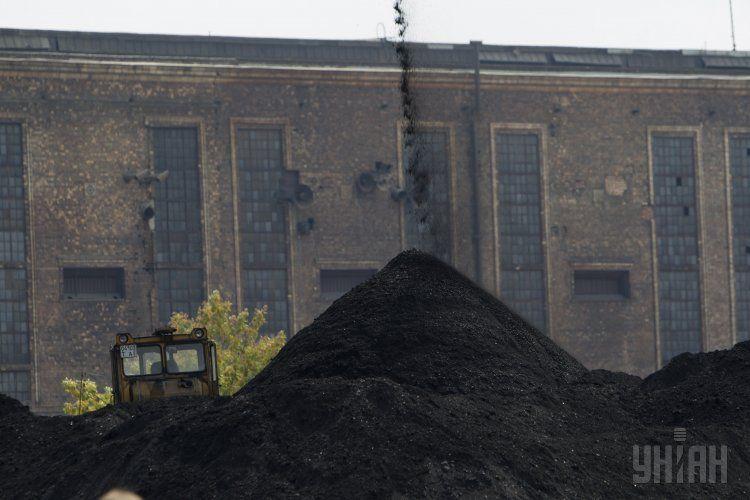 Уголь, иллюстрация