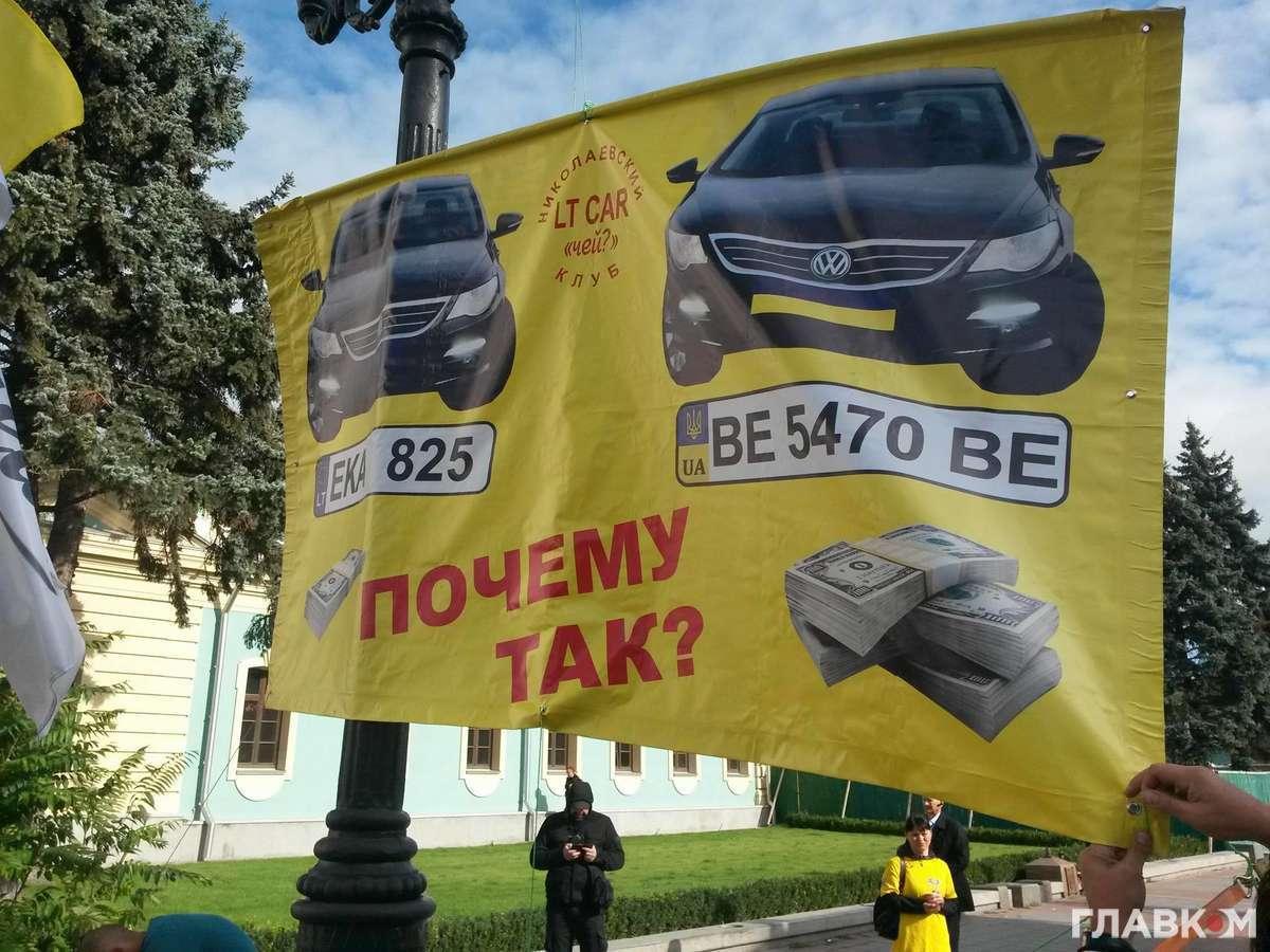 Владельцы авто добиваются адекватной стоимости растаможки