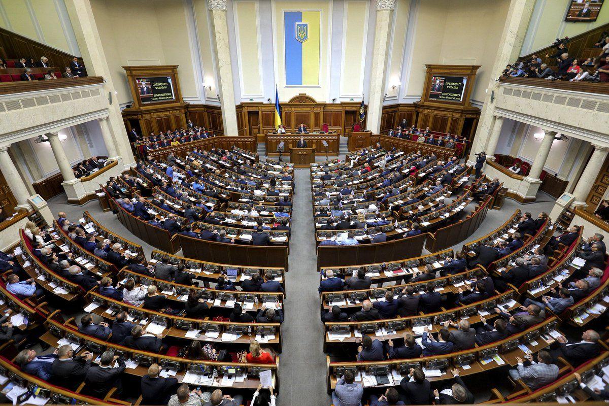 Выступление порошенко в Раде.