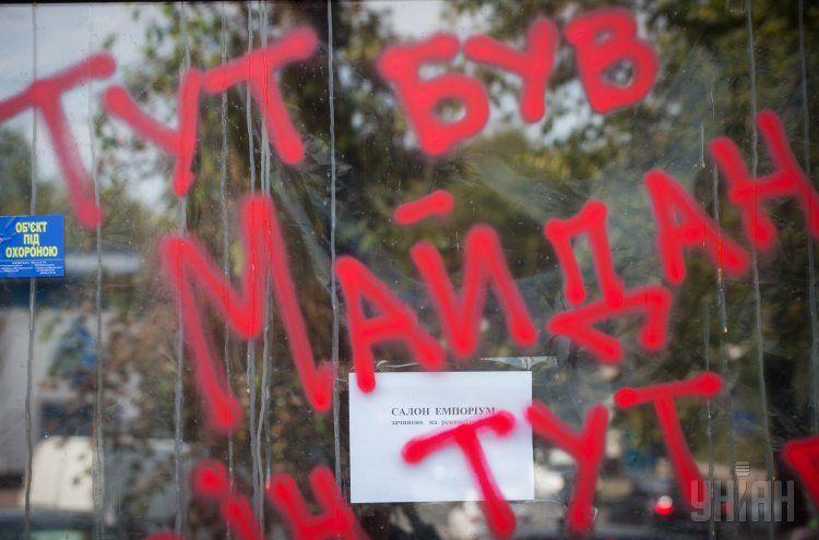 Активістів обурило знищення графіті на Грушевського