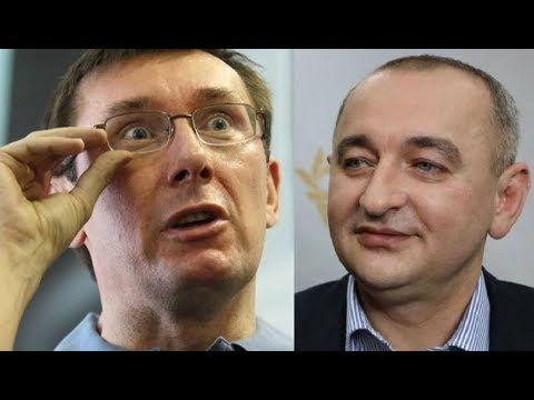 Против Луценко и Матиоса открыли производства
