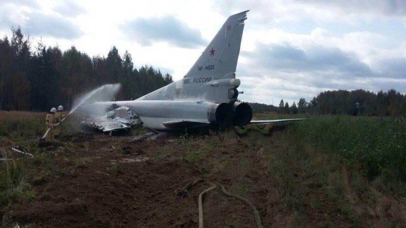 Разбитый Ту-22М3