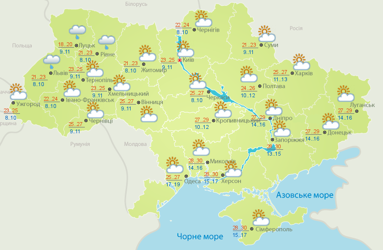 Прогноз погоды на 16 сентября