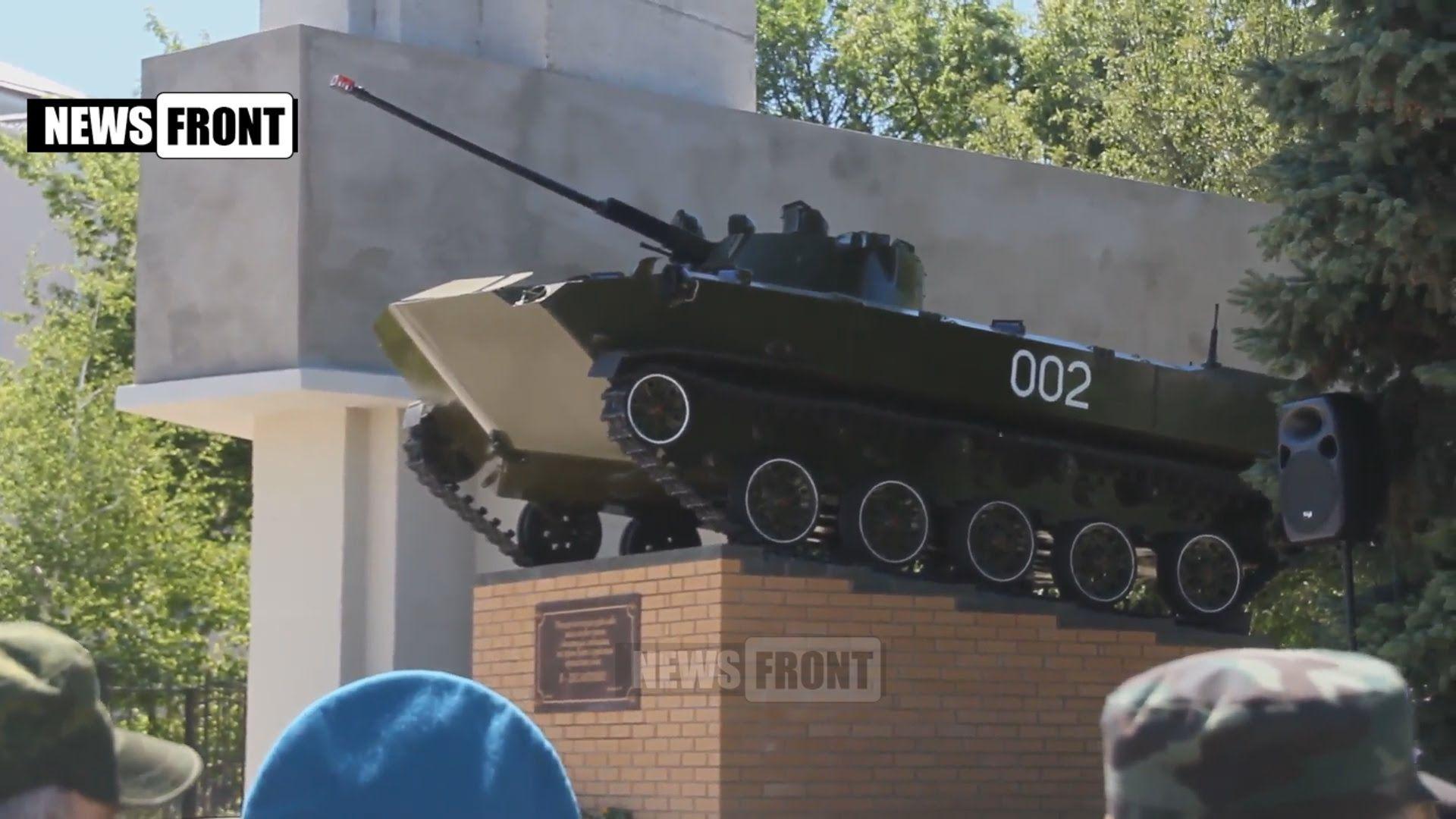 В центре Луганска уничтожили очередной