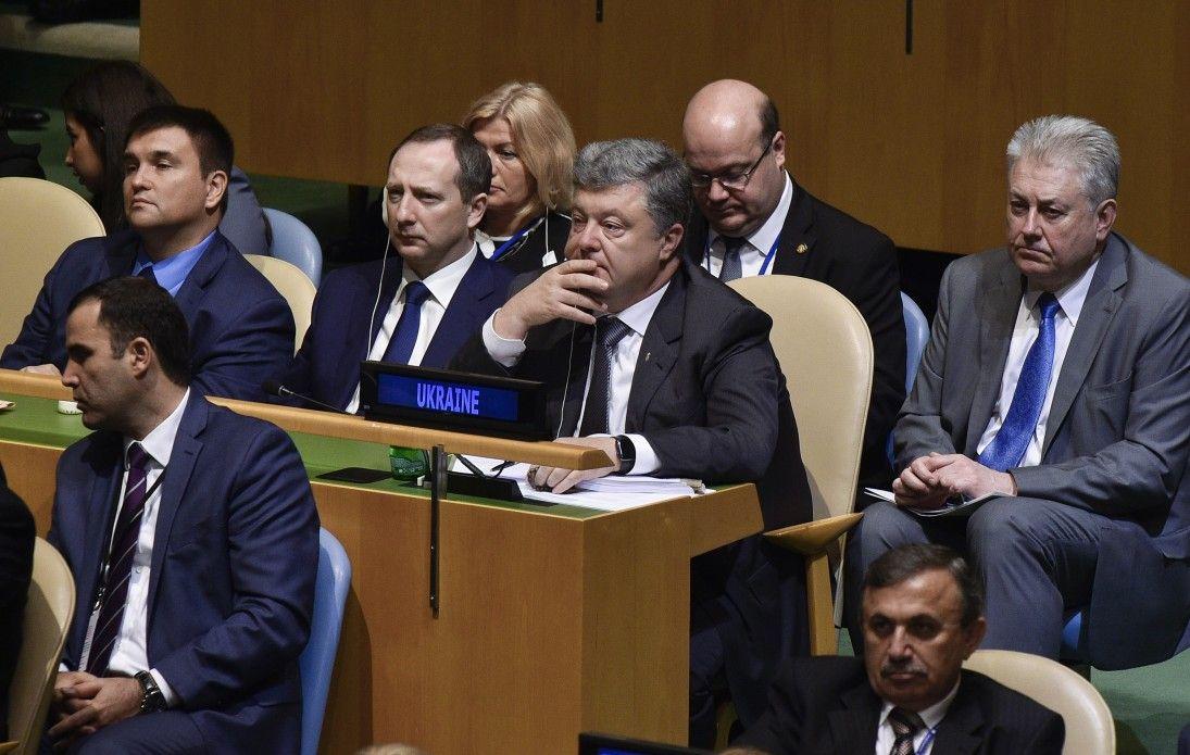 Украинская делегация на заседании Генассамблеи ООН