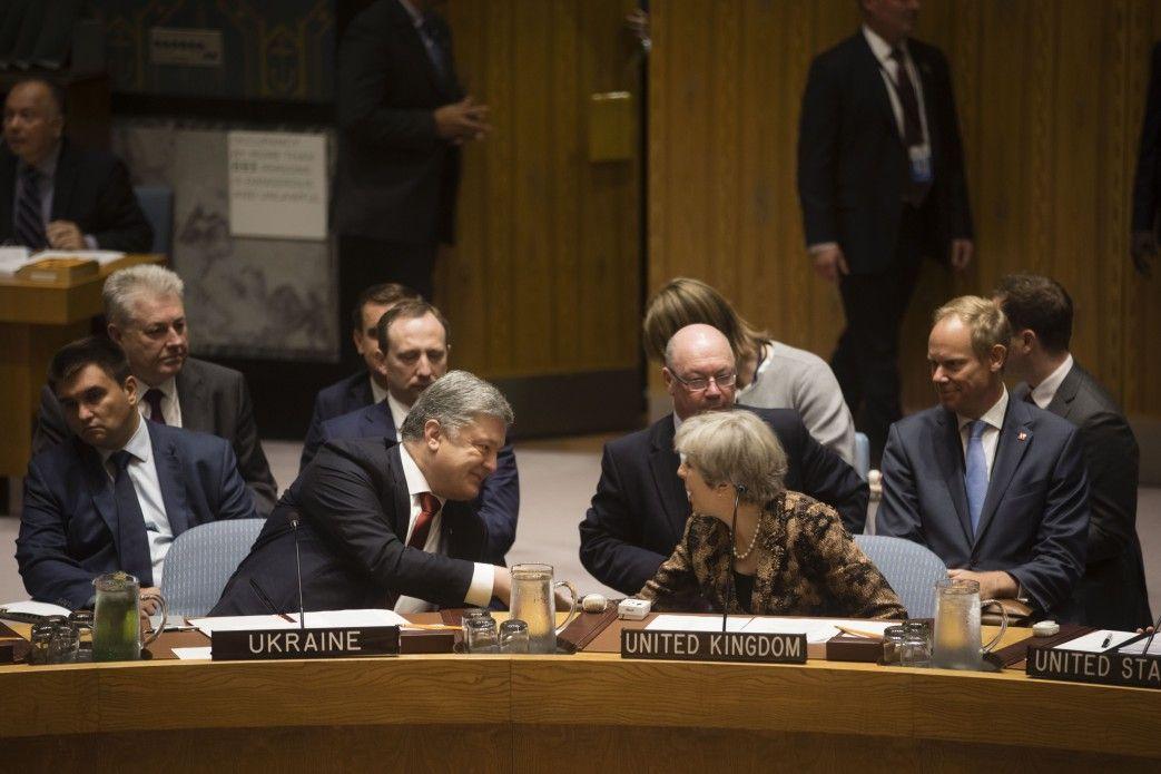 Петр Порошенко и британский премьер Тереза Мэй на заседании Совбеза ООН