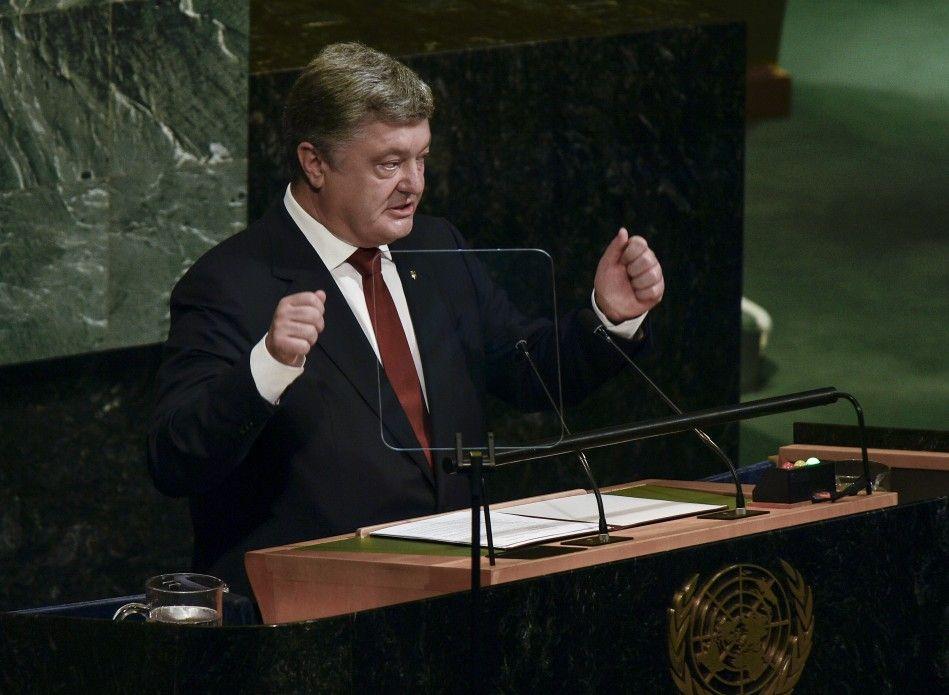 Выступление Петра Порошенко на Генассамблее ООН