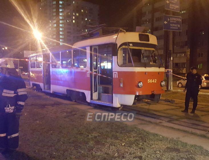 Трамвай в столице, иллюстрация