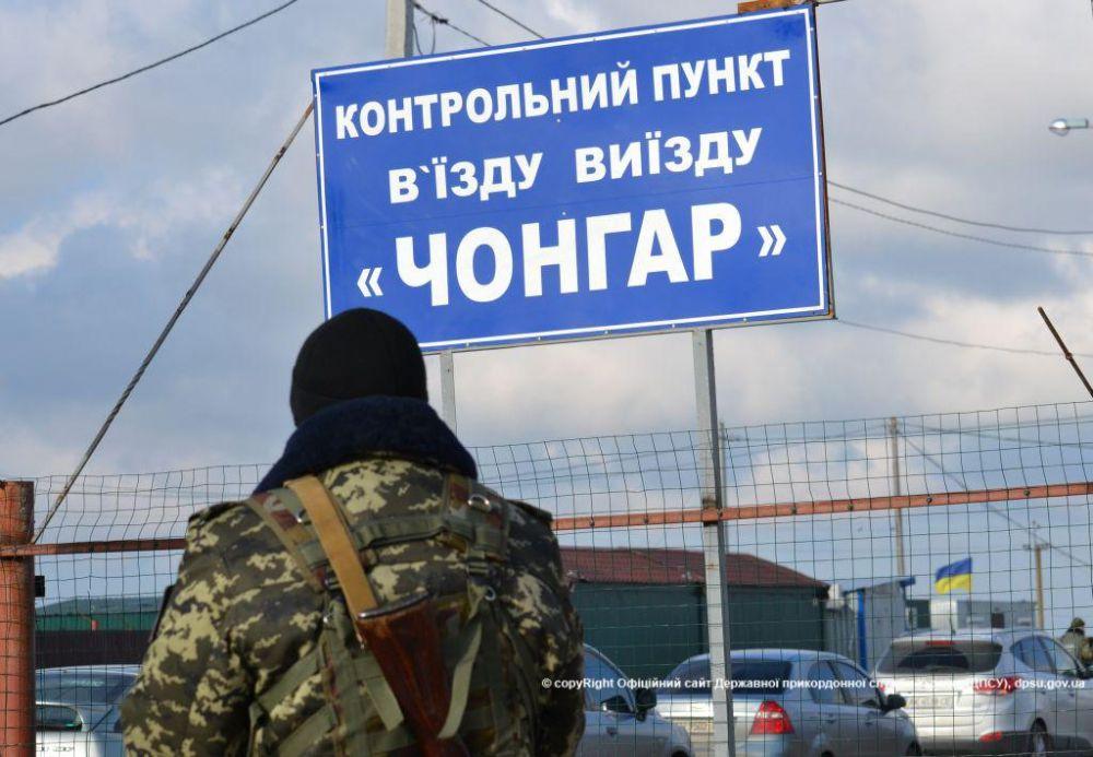 Чонгар, Крим