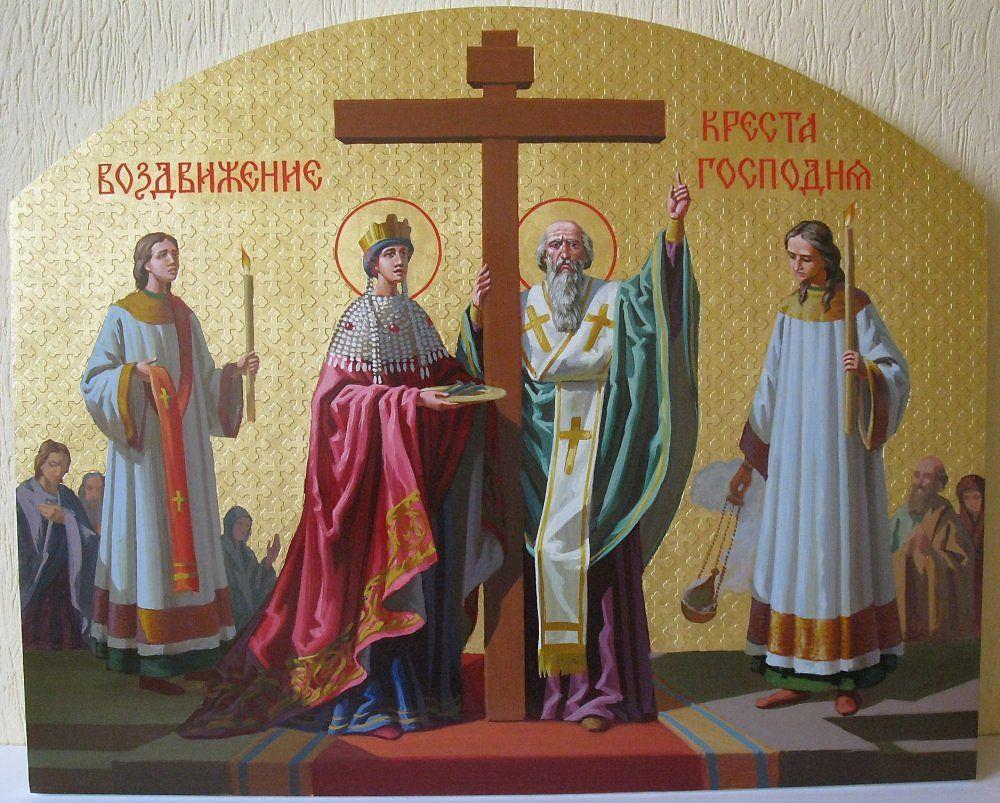 Икона Воздвижение Креста Господня.