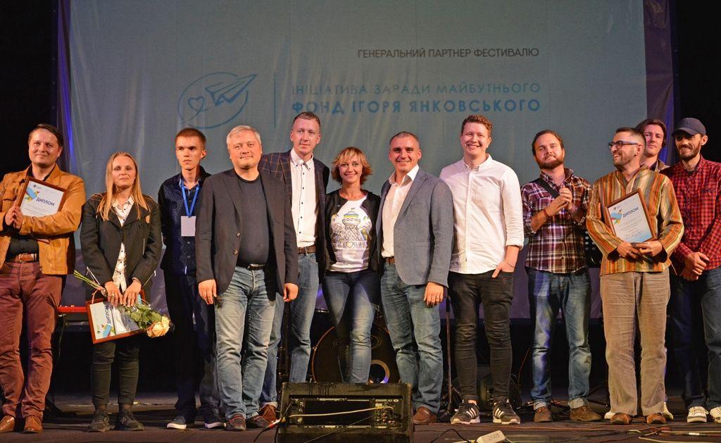 Организаторы и участники кинофестиваля в Николаеве